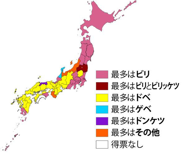 japanmap47_20140313.jpg