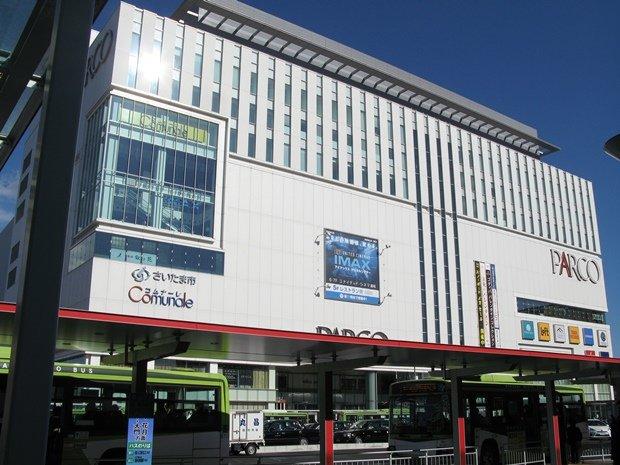 浦和パルコ。8階には市立中央図書館も入居する。