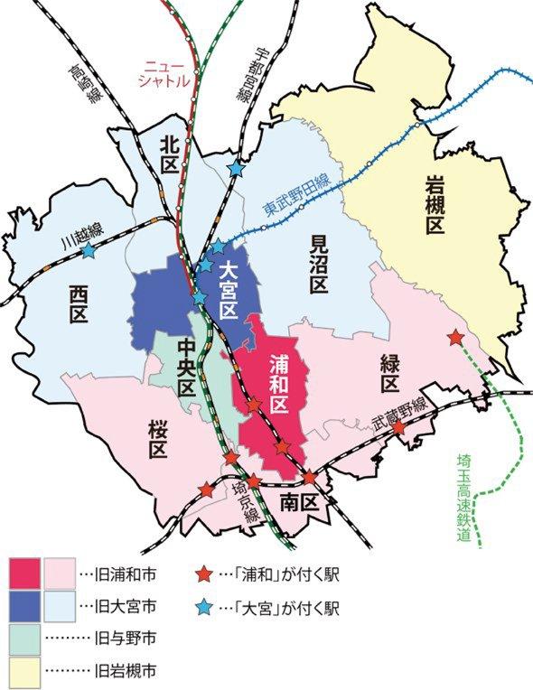 さいたま市の地図。