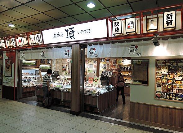 JR新宿駅南口構内の売店(編集部撮影)
