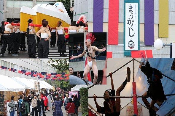 2016年度武蔵野美術大学芸術祭(写真はすべて2016年10月31日Jタウンネット編集部撮影)