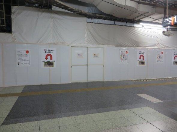 ホーム 上野 駅 13 トイレ 番線 【現存せず】アッー!禁断の「上野駅13番線ホームトイレ」