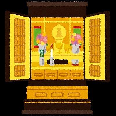 あなたが馴染みのある仏壇屋さんのCMはどれ?