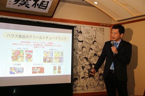 ハウス食品事業戦略本部食品事業第二部長の宮戸洋之さん