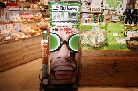 日本百貨店とうきょうに設置されている自販機