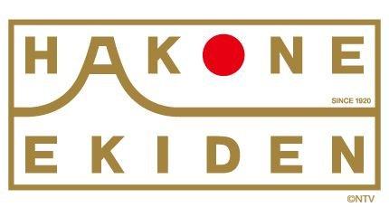 箱根駅伝クイズに挑戦!!(日本テレビ放送網株式会社, Wikimedia Commonsより)