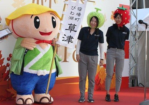 18年10月に行われたふるさと納税のイベントでは職員が草津違いの「あるあるネタ」を披露(草津市役所広報課提供)