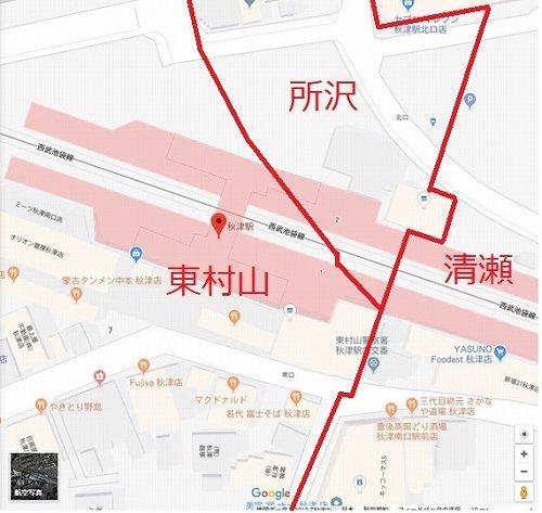 秋津駅(Googleマップより編集部作成)