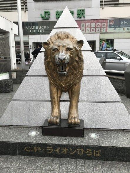 「心の絆・ライオンひろば」