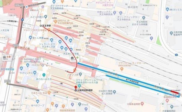 天王寺駅と大阪阿部野橋駅のルート (C)Google