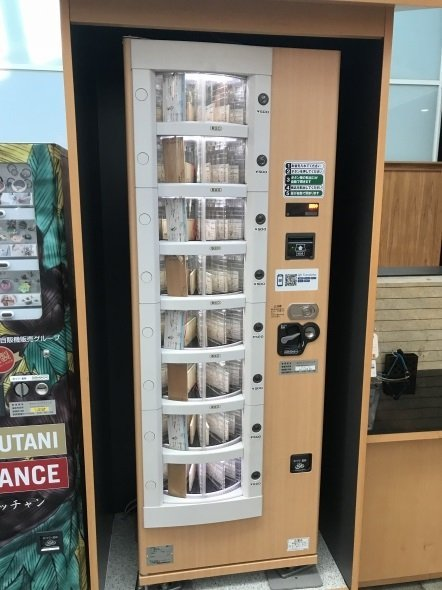 木札の自販機
