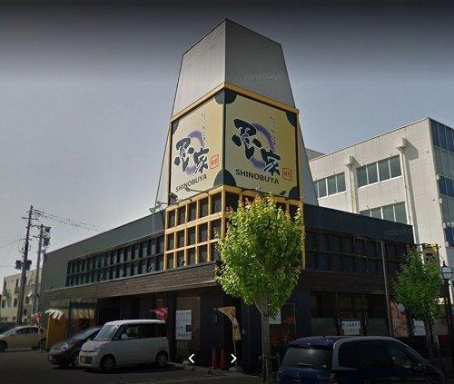 居酒屋時代の元ハローマックの建物(2019年3月14日時点)(C)Google