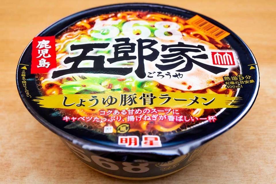 「五郎家」のカップ麺
