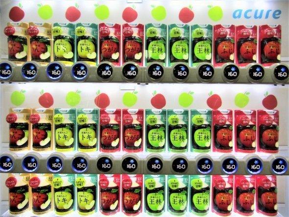 圧倒的リンゴ...(画像はJR東日本提供)
