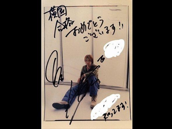 横浜国立大学のOB、稲葉浩志さんから返事が(画像は投稿主より提供)