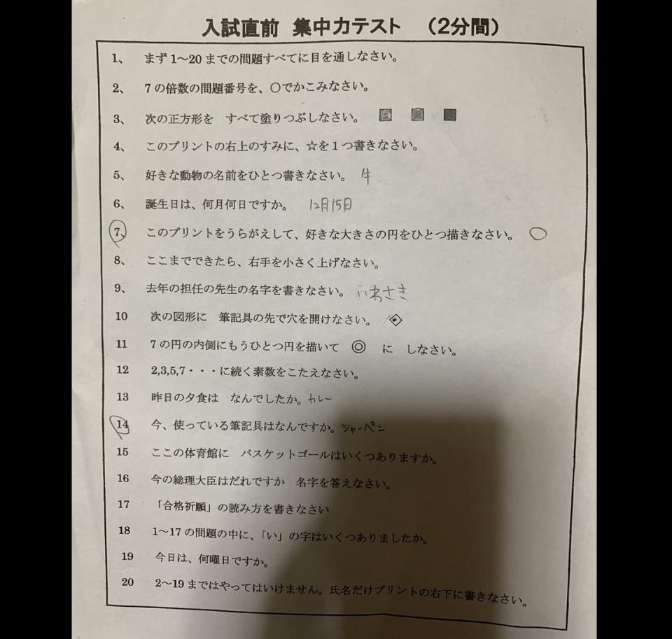 ピピ井さん(@42percentGORIRA)のツイートより