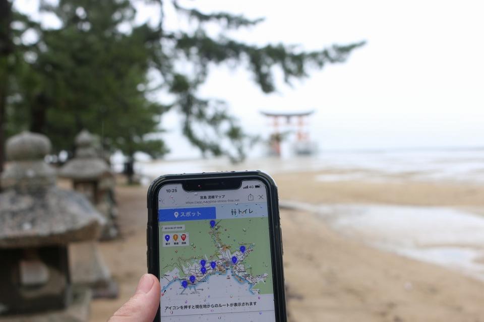 記者も厳島神社を出た後に「どうしよう」となった1人。ここでレコメンドが出てきたら、確かにありがたいと思えた