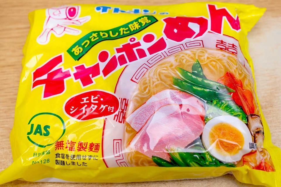 袋麺「チャンポンめん」