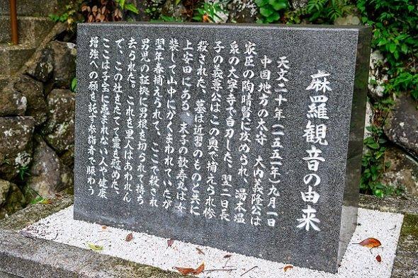 石板に悲しい由来が書かれている。 とんぼさん(@tonbo1357)のツイートより