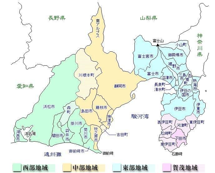 県 天気 予報 西部 静岡 【一番当たる】静岡県掛川市の最新天気(1時間・今日明日・週間)