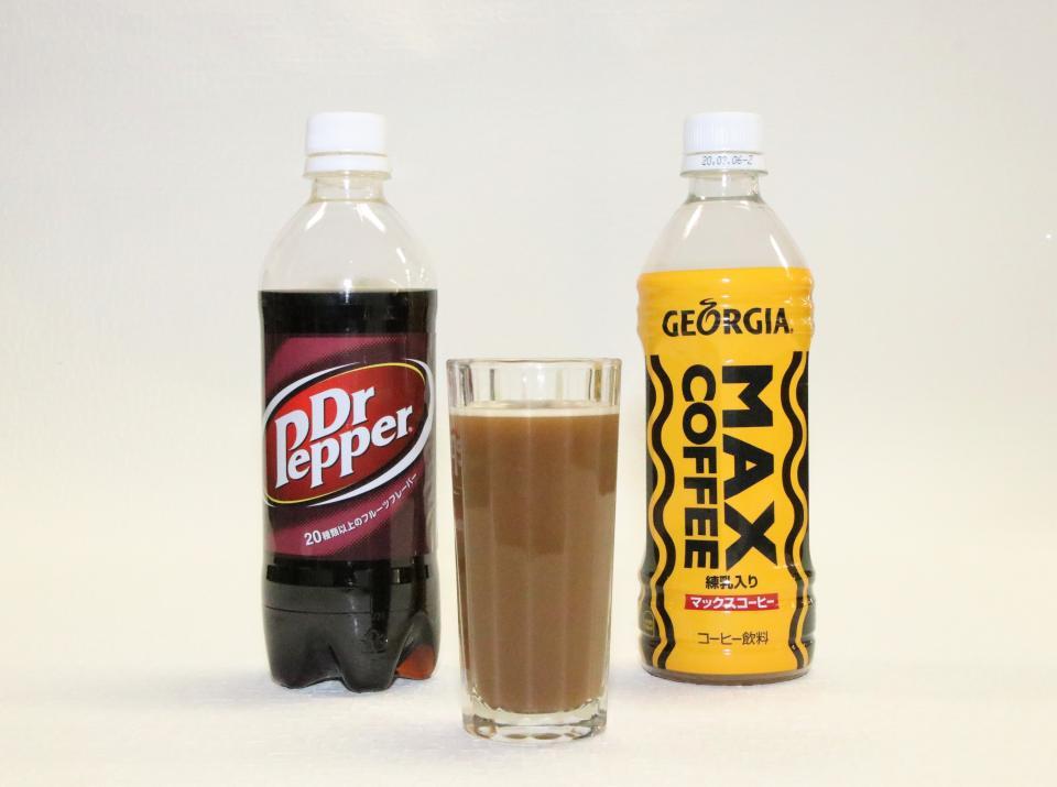 ドクターペッパー×マックスコーヒー