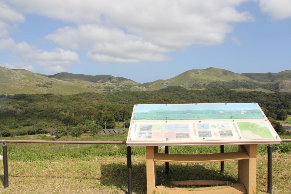カルスト台地が臨める「平尾台自然の郷」