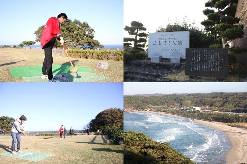 グラウンド・ゴルフは1982年に湯梨浜町(旧泊村)で誕生して以来、子どもから大人まで誰でも楽しめるスポーツとして普及している