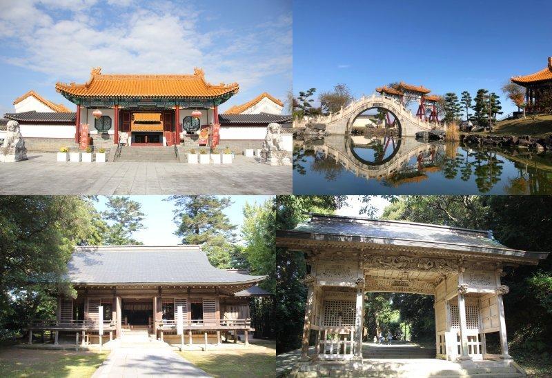 上は「燕趙園」、下は「倭文神社」