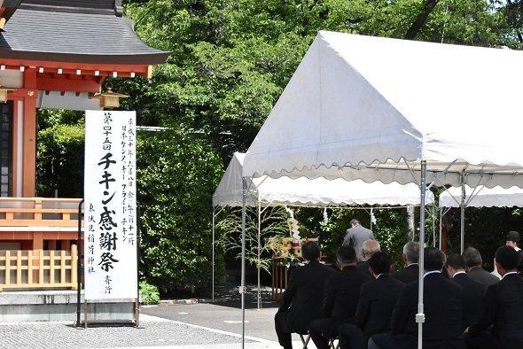 2018年6月、東伏見稲荷神社で行われたチキン感謝祭