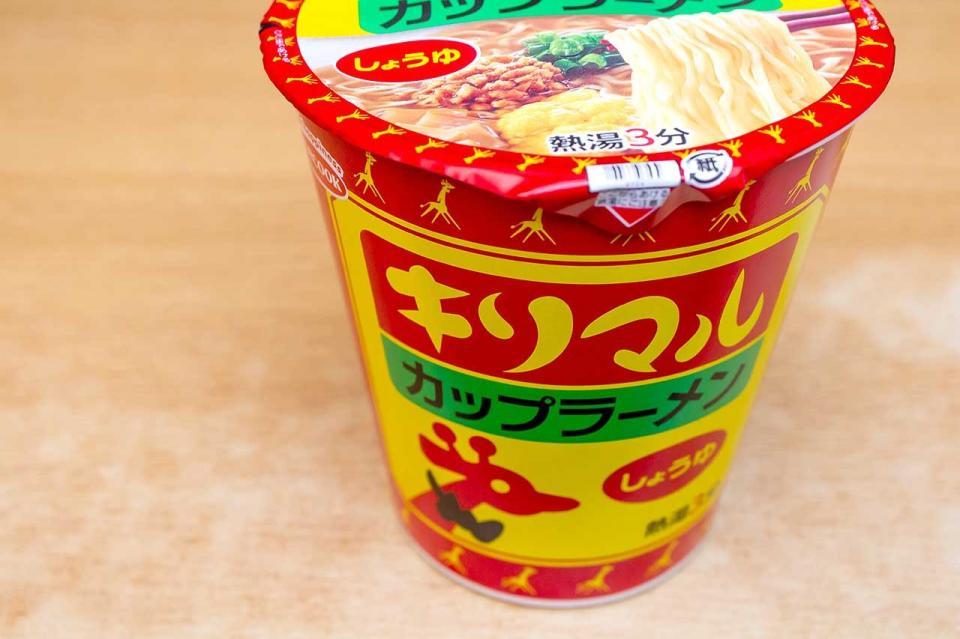 エースコック製キリマルラーメンのカップ麺