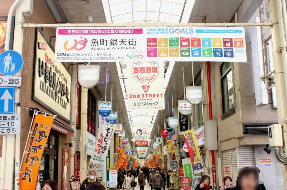 魚町銀天街のアーケードには「SDGs」の横断幕が