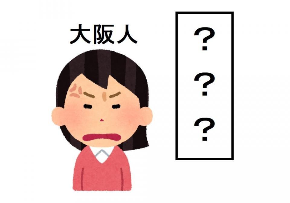 方言 ダボ 関西弁の方言「ダボ」の意味と使い方・用例 アホ/大阪