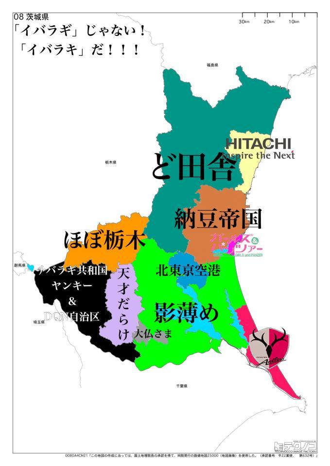 黒いエリアが県から独立した(@izumi_yawaraさんのツイートより)