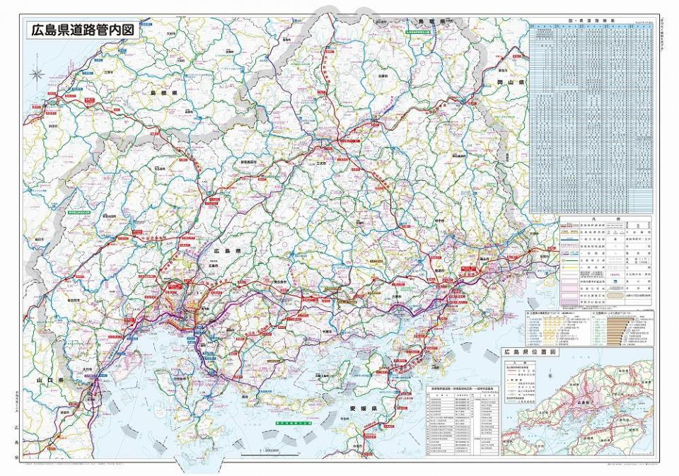 広島の県道(地図は広島県提供)