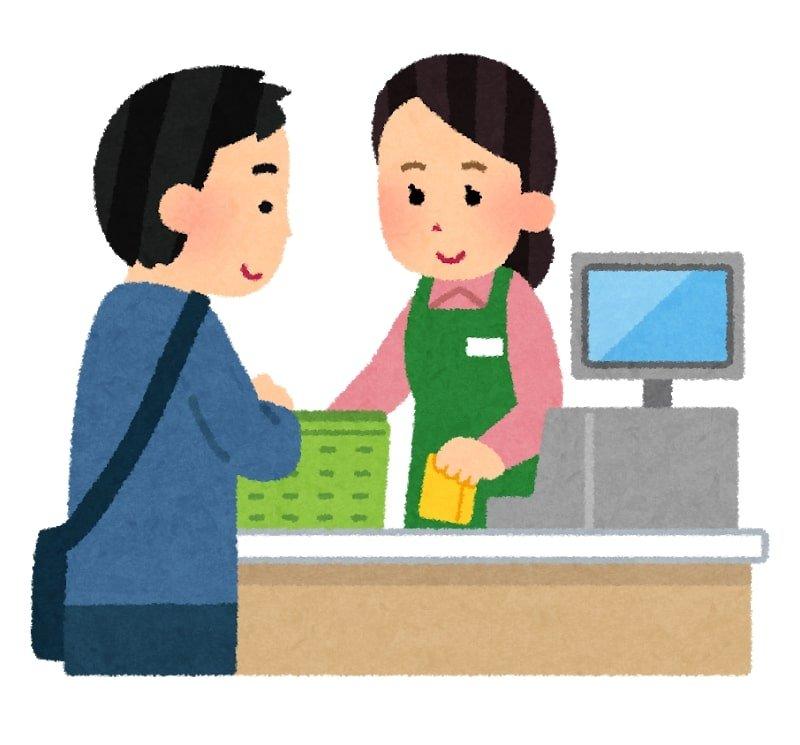 日本人ってこんなだったっけ」 コロナで客のモラル崩壊?あるスーパー店員の嘆き【追記あり】(全文表示)|Jタウンネット