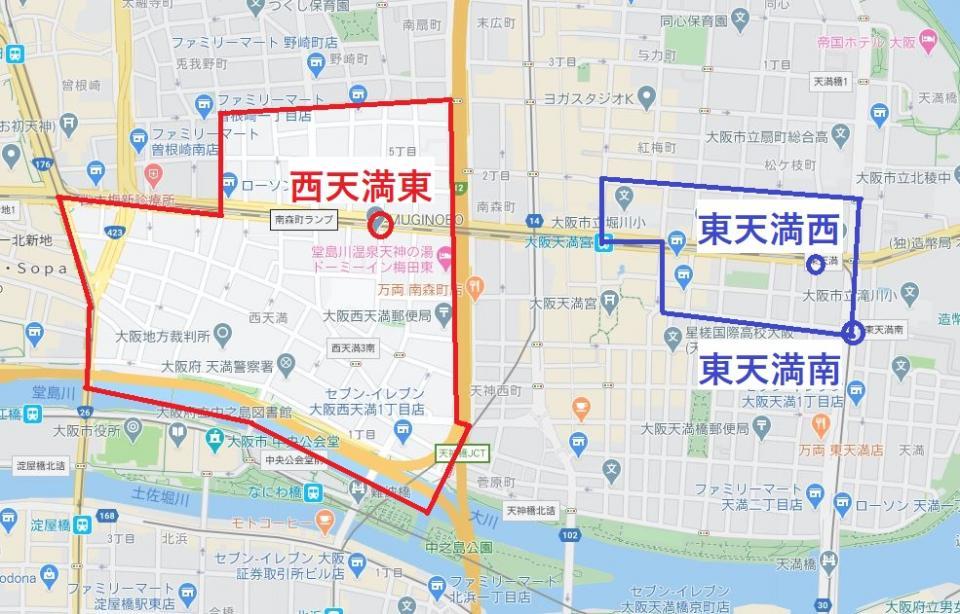 西天満(赤枠内)、東天満(青枠内)(C)Google