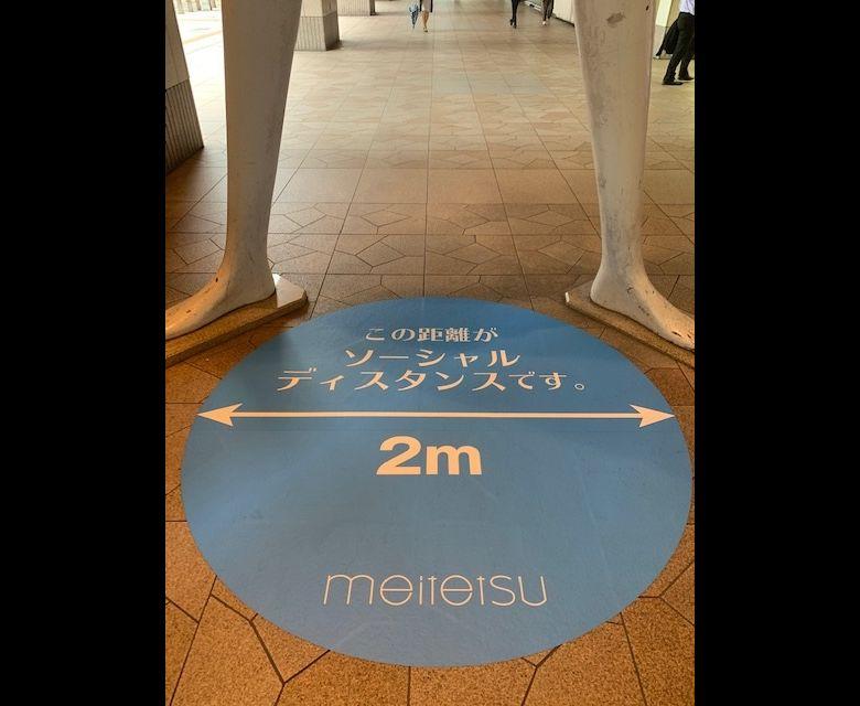 ナナちゃんの足幅は2メートル(画像は名鉄百貨店提供)