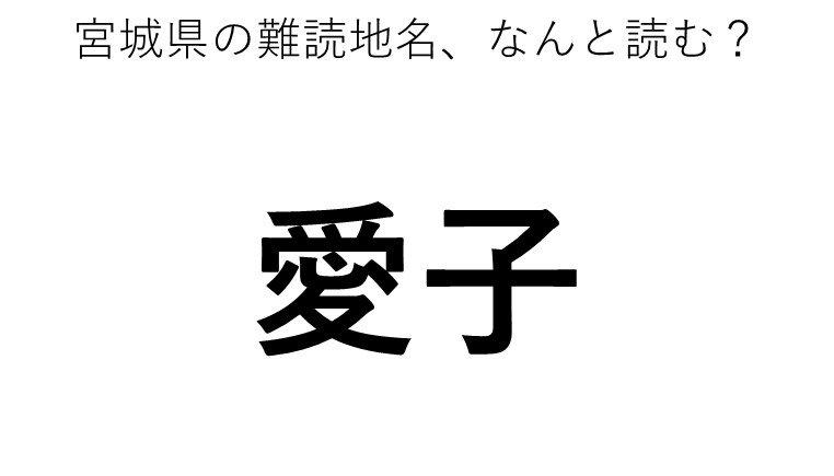 ヒント:○○し