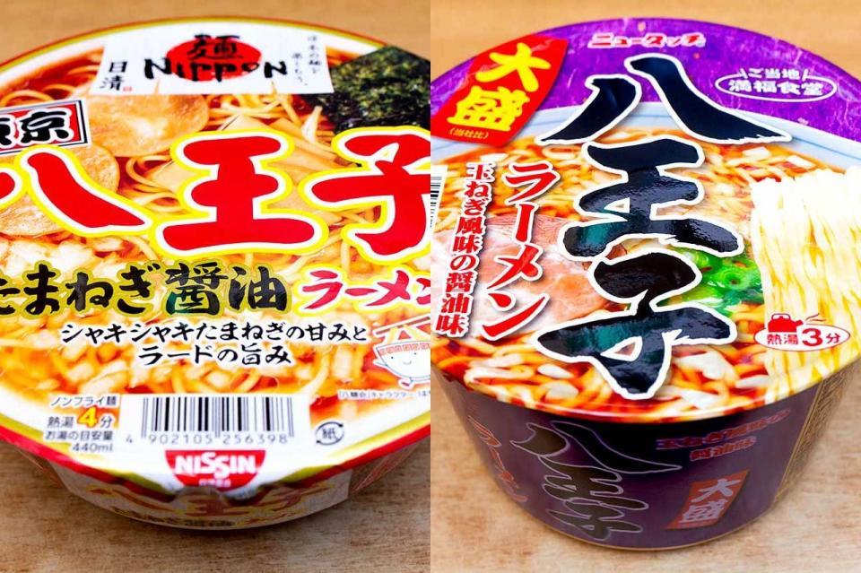 八王子ラーメンのカップ麺