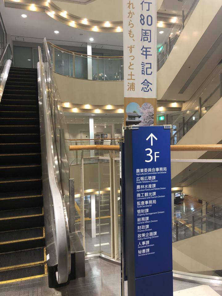 商業施設の名残が感じられる(画像は習志野地理研究会@narashino_chiriさん提供)