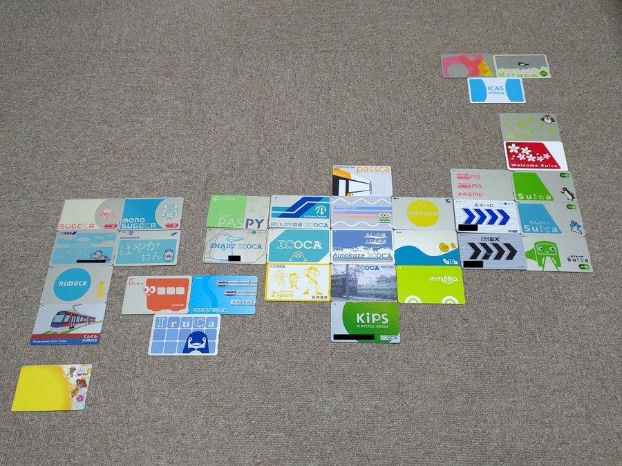 カードが日本列島に(画像はもりっつ@moritz6011さん提供)