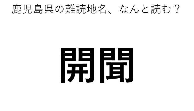 ヒント:かい○○