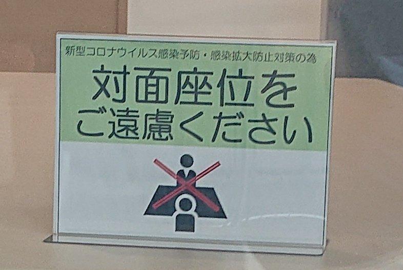 ん?(画像は@kurokotachanさんから)