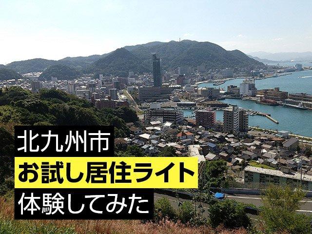 town20201116185206.jpg