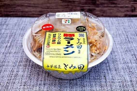 セブン-イレブン「中華蕎麦とみ田監修 ワシワシ食べる豚ラーメン」