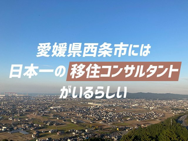 town20201204213012.jpg
