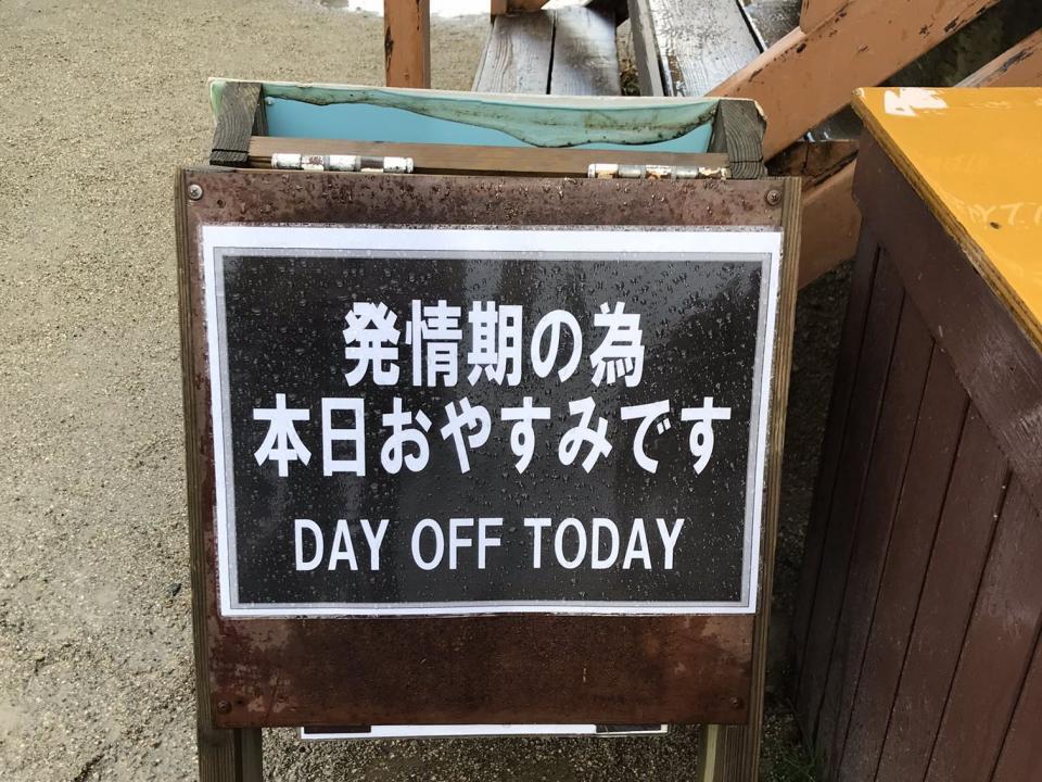 発情期...?(画像はぴこイヌ(@picoinu)さんから)