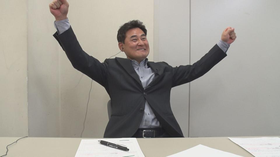 前田さんが渾身のガッツポーズ...!その理由とは