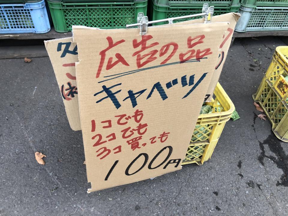 1コでも2コでも3コでも100円(moyashiさんのツイートより)