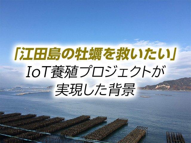 town20210118155109.jpg